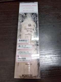 Rosette cleansing milk