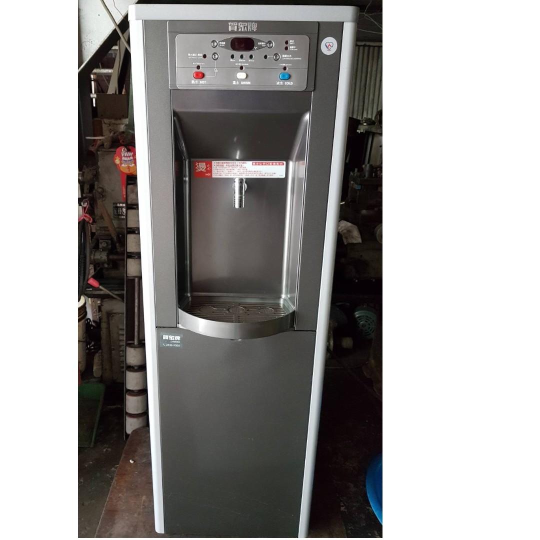 賀眾牌 飲水機uw 999 Kitchen Amp Appliances Home Appliance On