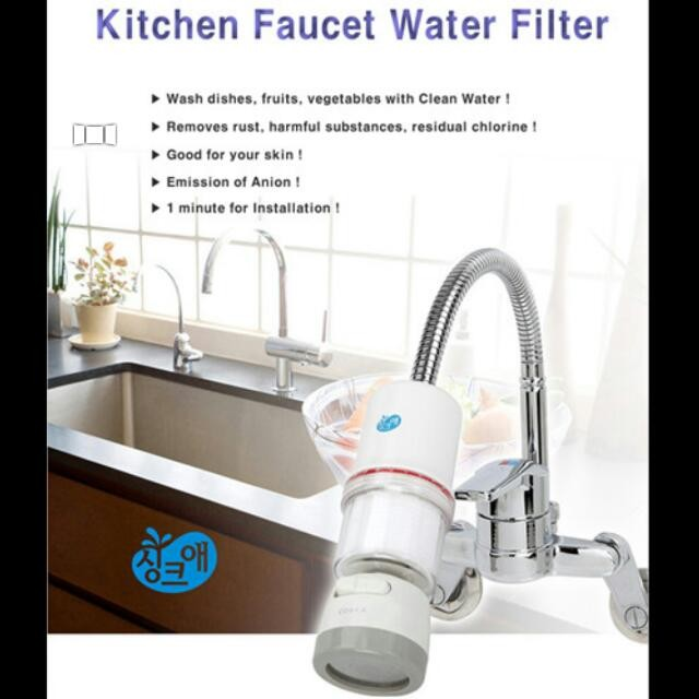 Dewbell Kitchen /Sink Faucet Cobra Water Purifier/ Filter