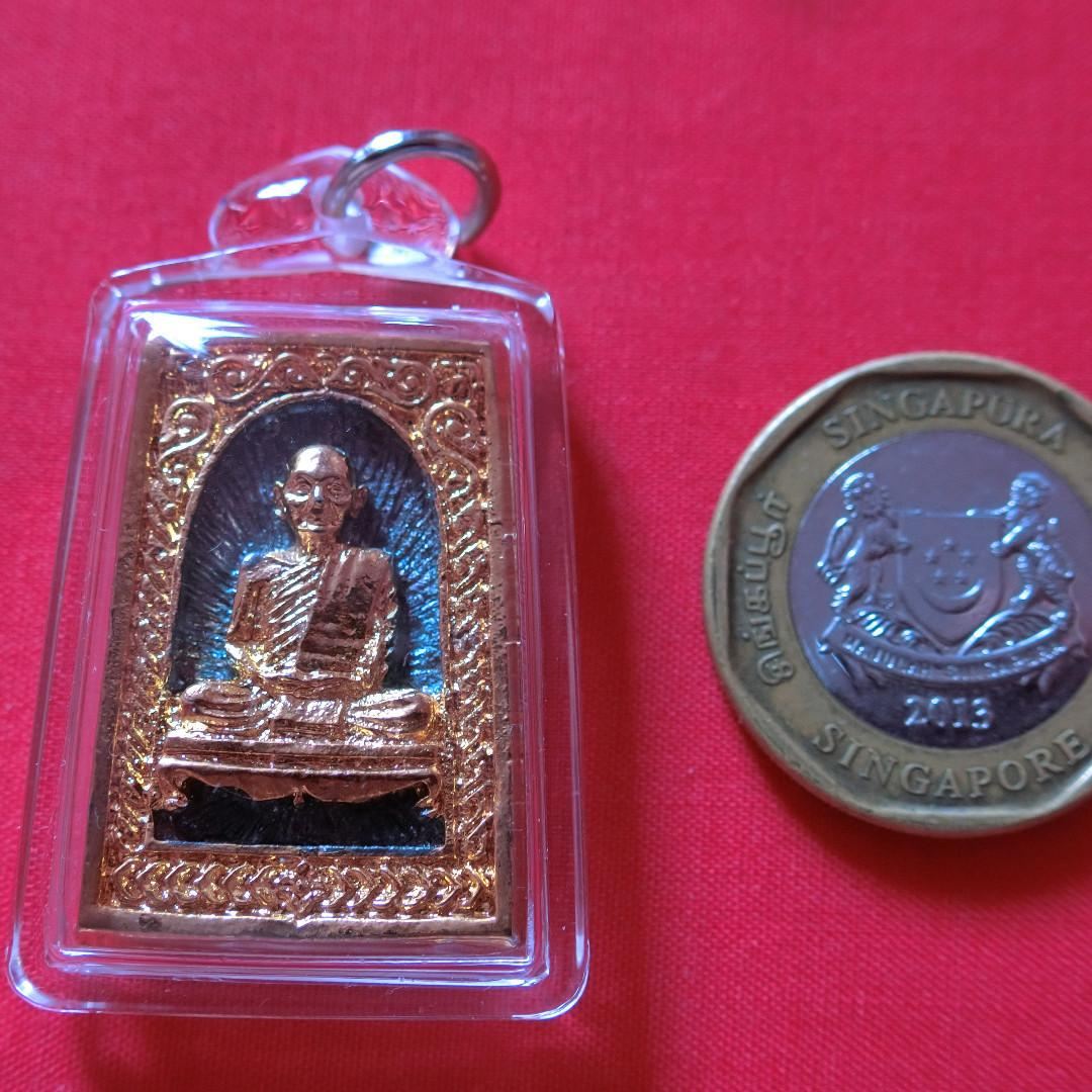 LP Pae Nur Kalai Thong Mang Mee Sri Suk Holy Monk Rian 2535 (comes with temple box and casing)
