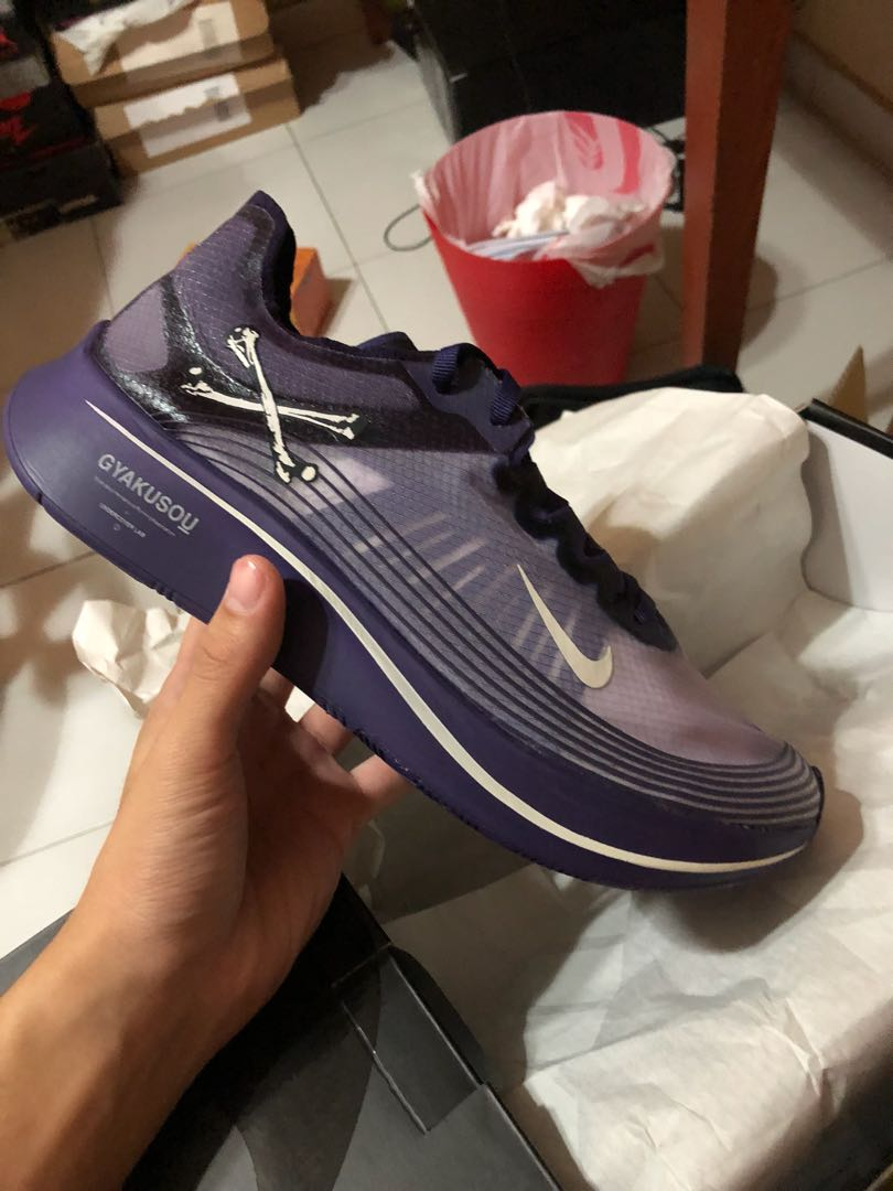 c56b5001f9c7 Nike Zoom Fly SP x undercover gyakusou