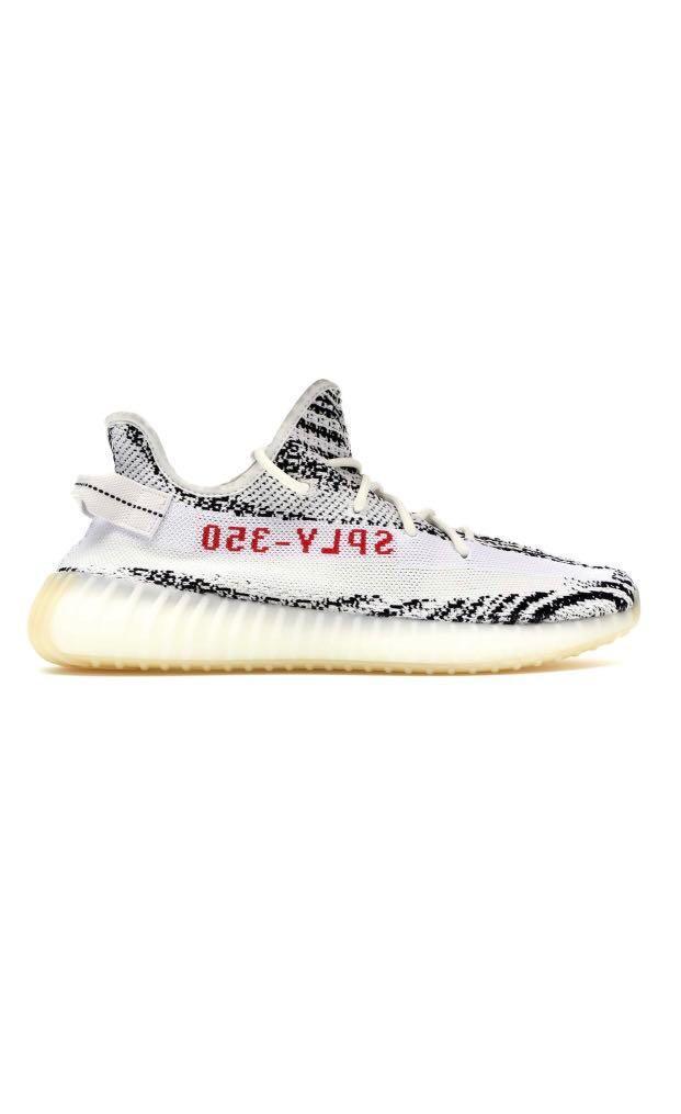 pre order yeezy zebra