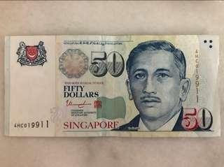 9911 Lucky Note $50