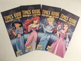 香港迪士尼🏰時間表TIMES GUIDE✨2007聖誕公主系列