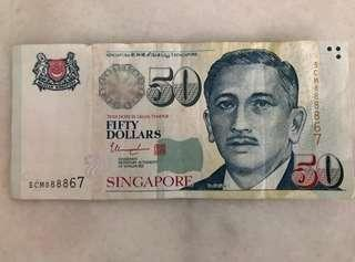 8888 Lucky Note $50