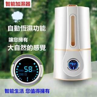 🚚 香薰智能加濕器/超聲波液晶遙控/家用空氣加濕器/日本推薦加濕器/噴霧加濕器3L/附12瓶精油
