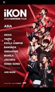 IKON TICKETS FOR HK 2018 cheappp