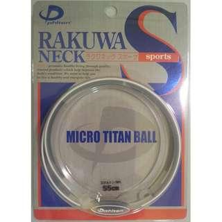 🚚 Rakuwa Titanium Sports Necklace 55cm Clear/White (Fixed Price)