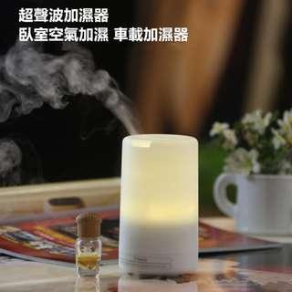 🚚 🎁送12瓶精油 125ML 水氧機 USB 水氧機 噴霧式 加濕器 水溶性室內芳香 16色彩燈 小型香薰 房間 通用
