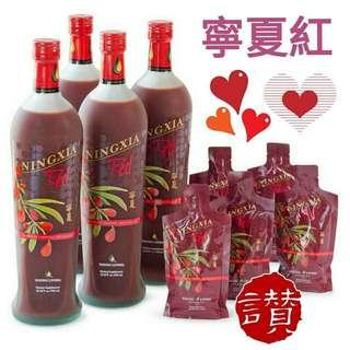 Young Living 寧夏紅