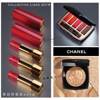 [內有價錢🎄代訂] CHANEL 2018 聖誕限量版 -  Lipstick / Lip Palette / Highlighter