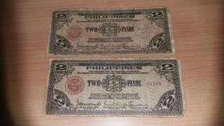 1942 Philippine Mindanao Emergency Two Peso Currency Note 二戰時菲律賓棉蘭老島流亡政府緊急發行錢幣
