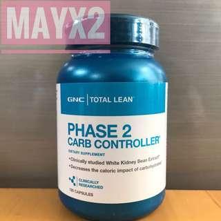 💗卡路里控制配方⛔️阻隔澱粉⛔️瘦身塑型💗GNC TOTAL LEAN™ PHASE 2 CARB CONTROLLER® (卡路里控制配方) 120粒