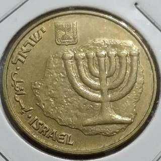 Isarael 10 Agorot Coin