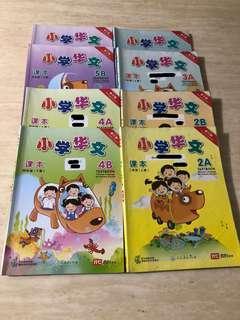 Chinese Textbook P2 to P4