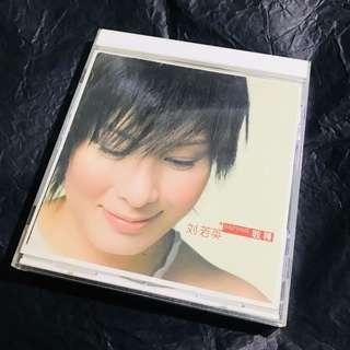 🚚 劉若英 CD 收穫 只剩一片