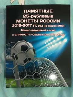 Russia FIFA World Cup 2018 currency (limited edition)
