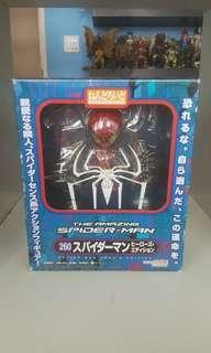 KO The Amazing Spider Man