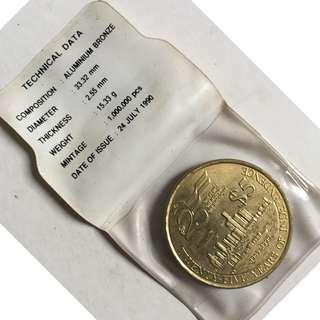 Singapore 25 Years Independence $5 Coin