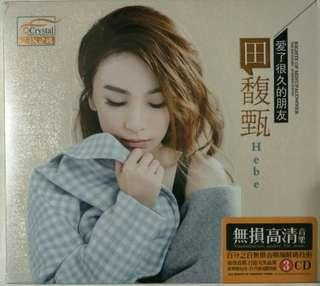 [Music Empire] 田馥甄 - 《爱了很久的朋友》新歌 + 精选 ‖ Hebe Tien Greatest Hits Audiophile CD Album