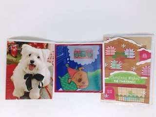 Bundle: 3 Christmas Cards