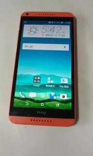 二手HTC Desire D816x   4G LTE 5.5吋 橘色