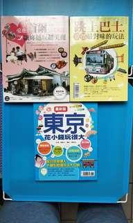 東北亞旅遊書-東京/首爾/京都/