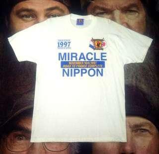 Vintage Japan JFA miracle nippon supporter 97 shirt
