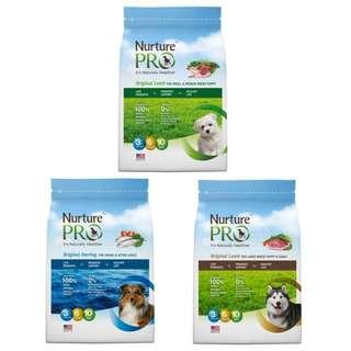 Dog food by Nurture Pro (Eagle Pro)