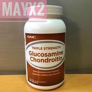 🔺修補軟骨🔺潤滑關節🔺GNC高效特強關節1+1《葡萄糖胺+軟骨素》Triple Strength Glucosamine Chondroitin (120粒)