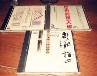 發燒CD 5隻 斷捨離