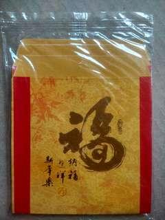Vintage Public Bank Red Packet Ang Pow from the past (unused)