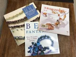 三本穿珠仔書 beaded jewellery design book