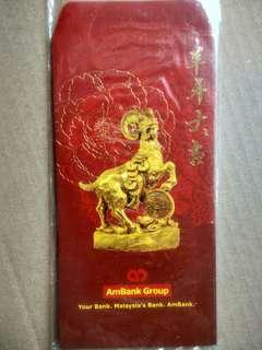 Vintage AmBank Red Packet Ang Pow from the past (unused)