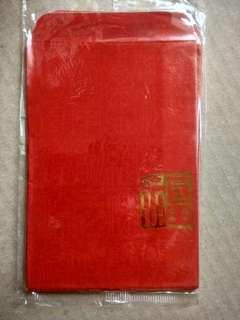 Vintage UOB Bank Red Packet Ang Pow from the past (unused)