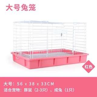 🚚 Rabbit Cage | Guinea Pig Cage