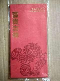 Vintage Standard Chartered Red Packet Ang Pow from the past (unused)