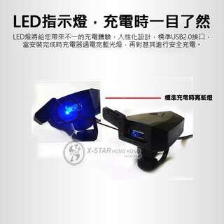 1634287 電單車usb充電器防水 Motorcycle usb charger
