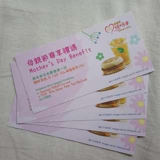 包郵 5 pcs McDonald's Coupon 麥當勞豬柳漢堡換領券