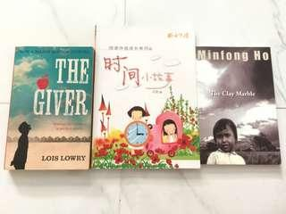 the giver, the clay marble and chinese short stories books