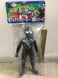 Bullmark Marmit Super Ultraman Black Tiga LE