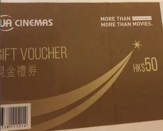 Ua cinema 100元coupon
