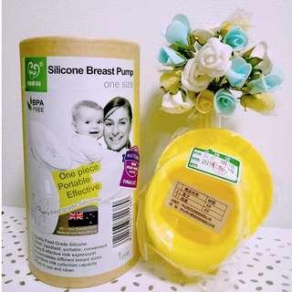 Haakaa Silicon Breast Pump