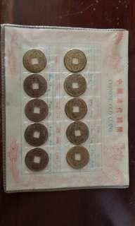 old coins 1661-1911