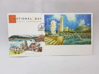 2007 Singapore First Day Cover (National Day Tourist Landmarks) Merlion Stamp/ 42nd Birthday