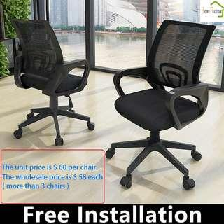 Office chair/Study chair/Swivel chair/47(Black,Red,Grey)