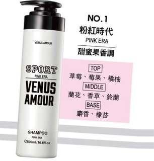 🚚 預購-Venus Amour戀愛女神 No.1 粉紅時代 香水洗髮精