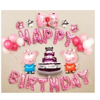 🚚 (In Stock)Pink Theme Birthday Party Decoration Set