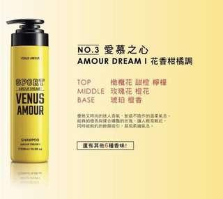 🚚 預購-Venus Amour戀愛女神 No.3 愛慕之心控油香水洗髮精