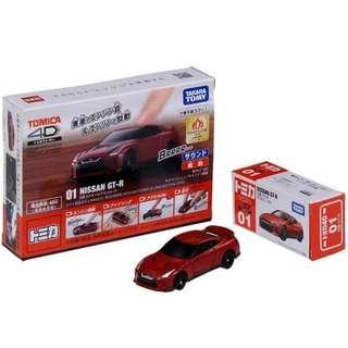 Tomica 4D 01 Nissan GT-R Vibrant Red